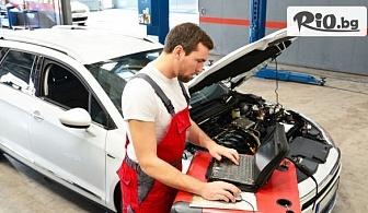 Компютърна диагностика и изчистване на грешки + пълен преглед на ходовата част на автомобил, от Автосервиз VIK Auto 77