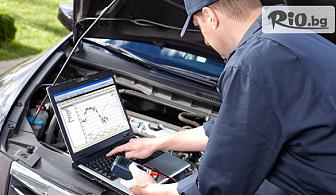 Компютърна диагностика и преглед на ходова част на автомобил, от Автокомплекс STAR