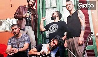 Концерт на аржентинския танго оркестър El Cachivache на 6, 12 или 13 Юли в Пловдив, Бургас или Велико Търново