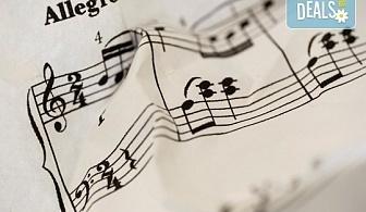 """Концерт ОРГАНОВА ПАЛИТРА, Янка Хекимова - орган, на 15.06. от 19:00 ч. в Зала """"България"""", билет за един"""