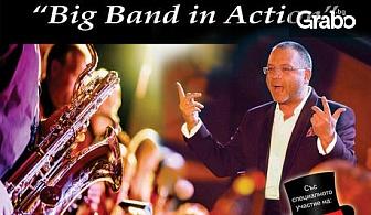 """Концерт - промоция на новия албум на Ангел Заберски Биг Бенд """"Big Band in Action""""на 13.09"""