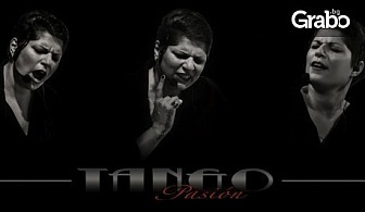 """Концерт-спектакълът """"TANGO""""по музика на Астор Пиацола на 30 Април"""