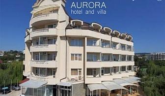 15.05 - 20.06 в Константин и Елена! All Inclusive + басейн от хотел Аврора***