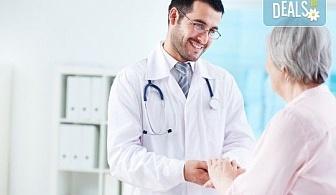 Консултация с ендокринолог с оглед профилактика на остеопорозата и ранна диагностика на проблема в МЦ Медкрос!