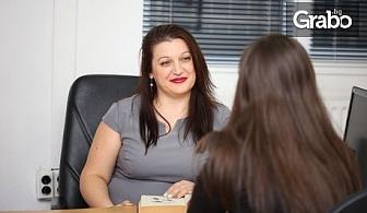 Консултация с психолог за дете, възрастен или семейство - лично или по Skype