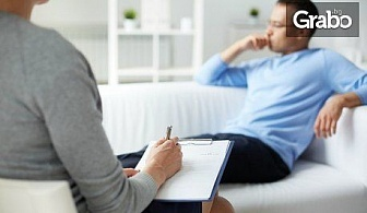 Консултация с психолог - индивидуална или за двойки
