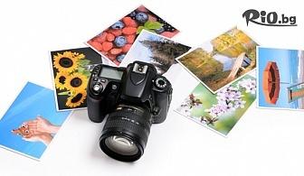 Копиране на 50, 100 или 200 бр. снимки в размер 10 х 15 см. на висококачествена хартия EPSON SureLab Pro-S Paper, от Магазинчето на Руски