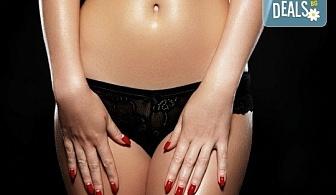 Копринено гладка кожа! Фотоепилация на пълен интим и подмишници в салон за красота Експерта