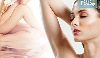 Копринено мека кожа! 7 процедури IPL+RF фотоепилация за жени на пълен интим и мишници в Салон Beauty Angel в Лозенец!