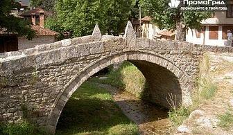 До Копривщица, Карлово и Сопот - еднодневна екскурзия с тръгване от Пловдив за 29 лв.
