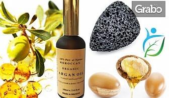 За коса, кожа, нокти! 100% натурално арганово масло