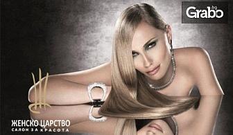 За косата! Подстригване с гореща ножица, плюс маска и прическа