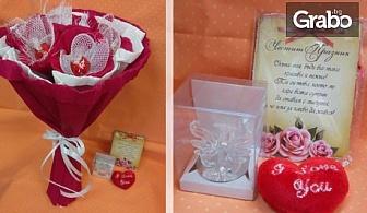 Кошничка с еустоми или букет от 7 бонбона Lindor и ключодържател, плюс стъклен сувенир и дървена картичка