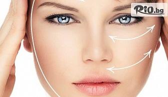 За кожа без бръчки! Лифтинг и заличаване на бръчките с процедура лазерен термаж на лице, от Студио за красота Хубава жена
