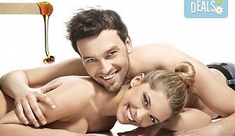 Кожа като коприна! Кола маска на зона по избор за мъже или жени в салон за красота Киприте!