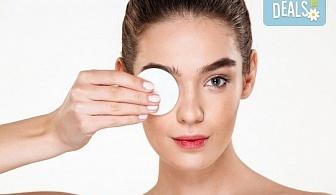 За кожа без несъвършенства! Почистване на лице с ултразвук и маска според типа кожа в Studio New Nail and Beauty NG в Лозенец!
