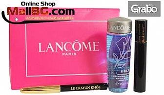 Козметичен комплект Lancome - спирала, молив за очи и лосион за премахване на грим