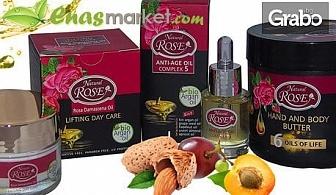 Козметичен комплект Natural Rose - лифтинг дневна грижа и подмладяващ коктейл за лице, плюс масло за тяло 6в1