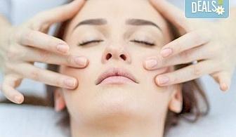 Козметичен масаж на лице, нанасяне на ампула и маска според нуждите на кожата в Zarra Style, Студентски град