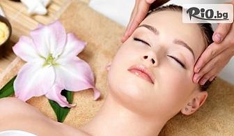 Козметичен масаж на лице, шия и деколте + маска, от Студио за красота Jessica