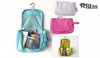 Козметична чанта за пътуване - висящ органайзер несесер за тоалетни принадлежности, от Svito Shop