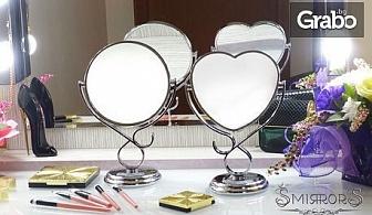 Козметично огледало във форма по избор - с безплатна доставка до офис на Еконт