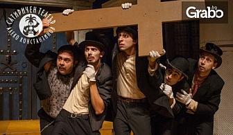 """""""Кради по-малко!""""от майстора на комедията Дарио Фо на 14.12"""