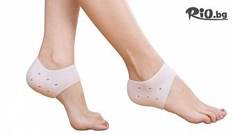 Край на болката в глезена със Силиконова пета за ходило - тип чорапче, от Hipo.bg