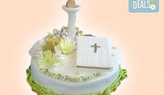 """За кръщене! Красива тортa за Кръщенe с надпис """"Честито свето кръщене"""", кръстче, Библия и свещ от Сладкарница Джорджо Джани"""