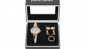 Красив подарък за празниците! Комплект часовник, колие и два чифта обеци на Pierre Cardin + безплатна доставка!