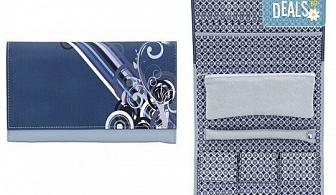 Красив и стилен подарък за любимата жена - руло за съхранение на бижута Diagona Friedrich!