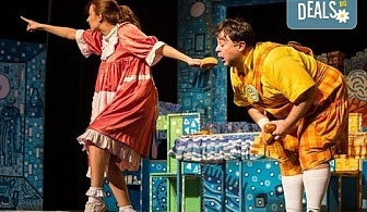 """Красив, умен и прилично дебел! Гледайте с децата """"Карлсон, който живее на покрива"""" в Младежки театър, Голяма сцена на 15.10. или 29.10. от 11 ч."""