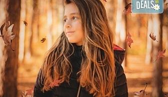Красива есенна фотосесия на открито в Бургас с 10 или 15 обработени кадъра от фотограф София Асеникова!