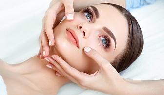 Красива кожа! Масаж на лице, шия и деколте и нанасяне на ампула с ултразвук според типа кожа в салон за красота Cuatro!