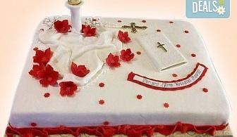 """Красива тортa за Кръщенe - с надпис """"Честито свето кръщене"""", кръстче, Библия и свещ от Сладкарница Джорджо Джани"""