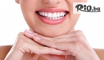 За красива усмивка! Обстоен професионален преглед, почистване на зъбен камък и зъбна плака с ултразвук + полиране на зъбите с Airflow и БОНУС, от Д-р Биляна Минкова