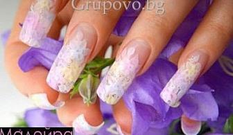 Красиви нокти през зимата? Класически маникюр с лак OPI само за 5.50 лв. в салон за красота Мадейра