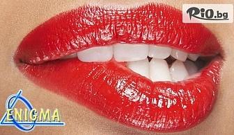 Красиви, плътни и неустоими устни - с неинжективна мезотерапия с хиалуронова киселина, от Центрове Енигма