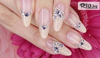 Красиви ръце! Маникюр с гел лак или Изграждане с гел + декорации, от Студио за красота R