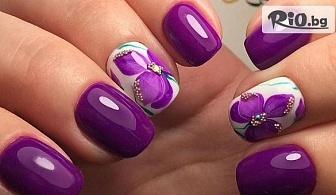 Красиви ръце! Перфектен маникюр с лак, с Гел лак или Гел върху естествен нокът + 4 броя декорации, от Салон за красота Афродита