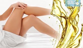Красиви тела с антицелулитен мануален масаж на две зони със силно загряващи масла в SPA център Senses Massage & Recreation