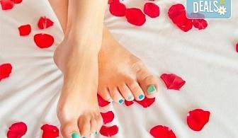 За красиви и здрави нокти! Направете си медицински педикюр в салон за красота Емоция!