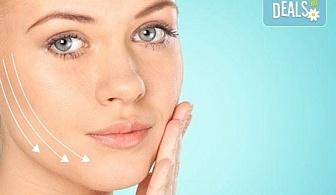 Красота и младост! Луксозна антиейдж терапия на лице и деколте: RF лифтинг, мануален масаж и маска със хиалурон или колаген в луксозния СПА център Senses Massage & Recreation!