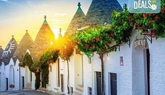 Красотата на Южна Италия! 3 нощувки със закуски в хотел 3*, транспорт, посещение на Неапол, Позитано, вулкана Везувий, Помпей и китни италиански села с България Травъл