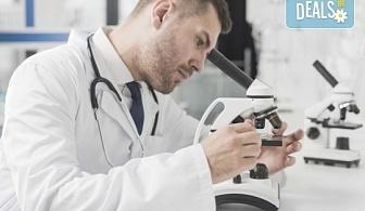 Кръвен тест за гастро панел - пепсиноген I, пепсиноген II, гастрин и Helicobacter pylori IgG в СМДЛ Кандиларов