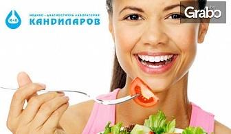 Кръвен тест за непоносимост към 44 храни с изследване за Candida albicans IgG