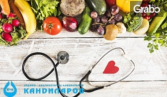 Кръвен тест за непоносимост към 24 храни - без или със изследване за Candida Albicans IgG