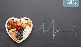 Кръвно изследване за нарушена липидна обмяна - хомоцистеин, холестерол, триглицериди, HDL, LDL, hsCRP и кръвна захар в СМДЛ Кандиларов!