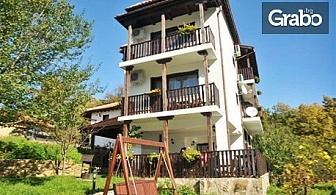 До края на Април в Троянския балкан! Нощувка със закуска и вечеря - в с. Орешак