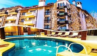 До края на август в Банско! Нощувка без или със закуска на ТОП ЦЕНИ в апарт хотел Дрийм***